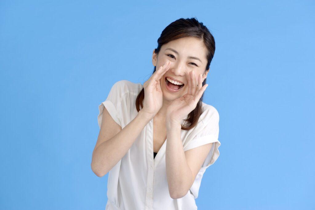 千葉県松戸市のラブ探偵事務所プライバシーポリシー
