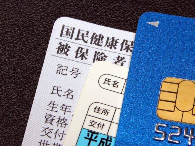 千葉県のラブ探偵事務所が教える盗撮器や盗撮機材の購入