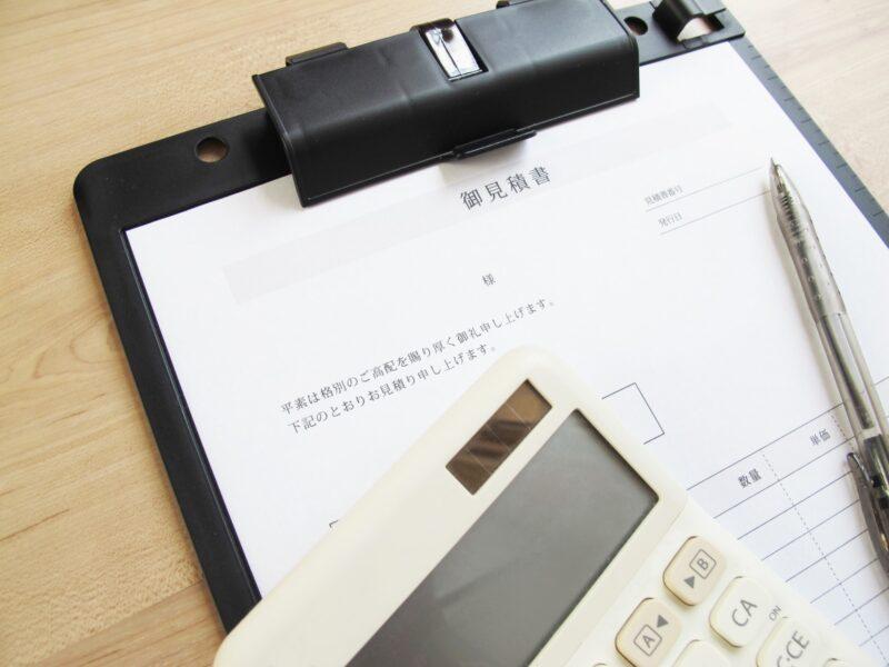 【全国一律】千葉県松戸市のラブ探偵事務所調査料金