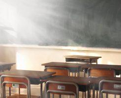 群馬県で高校教師が元教え子にストーカー行為