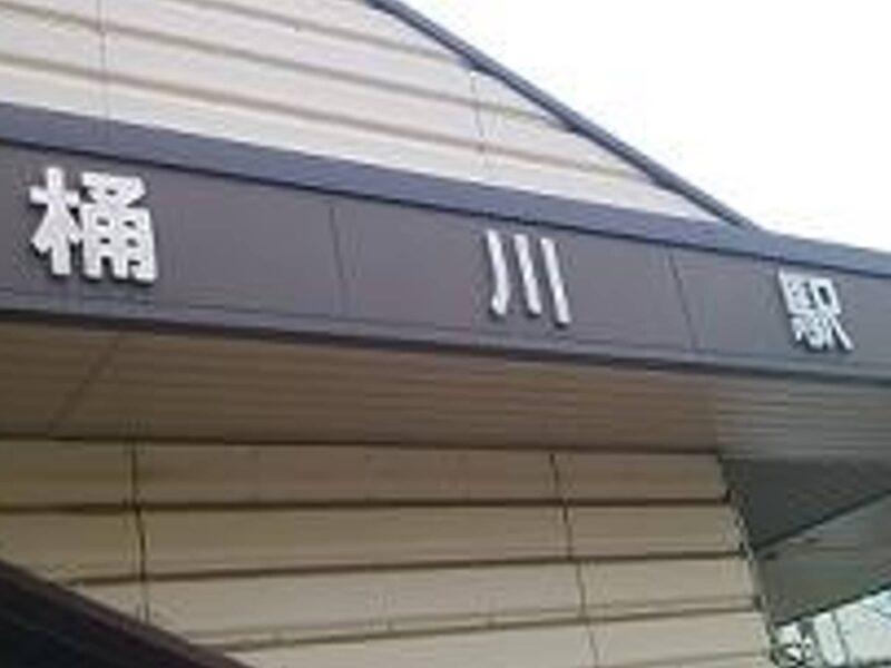 桶川ストーカー殺人事件が起こったJR桶川駅