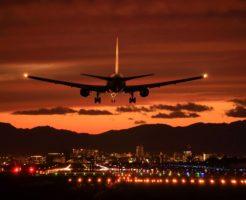 空港の関わる調査も経験豊富なラブ探偵事務所にお任せ