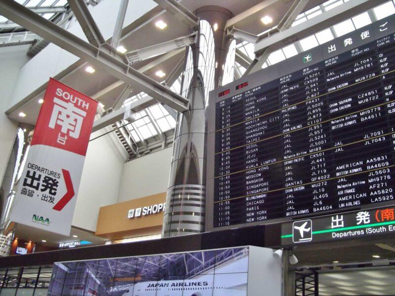 ラブ探偵事務所の調査でよくある空港を紹介します