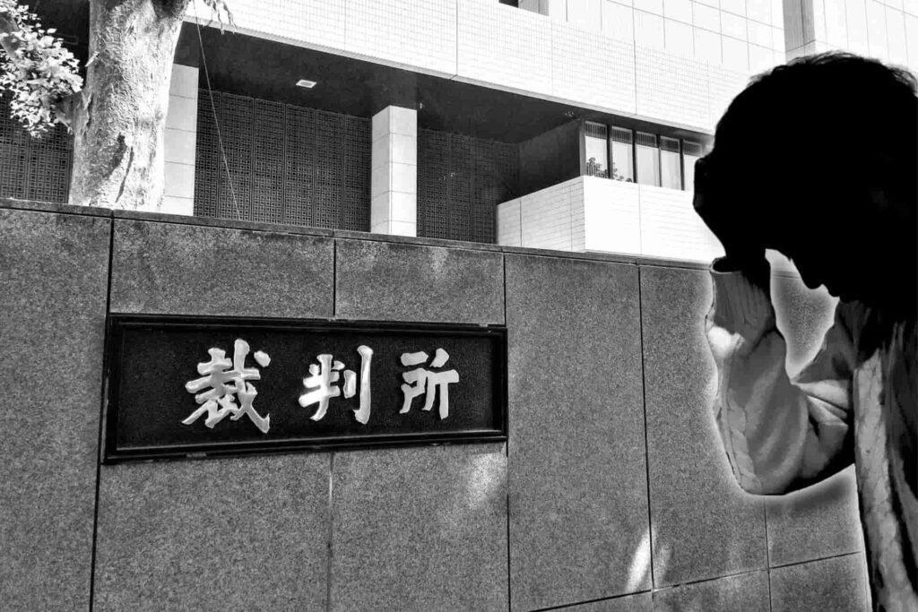 【最高裁初】離婚慰謝料 過去の不倫相手に請求できず