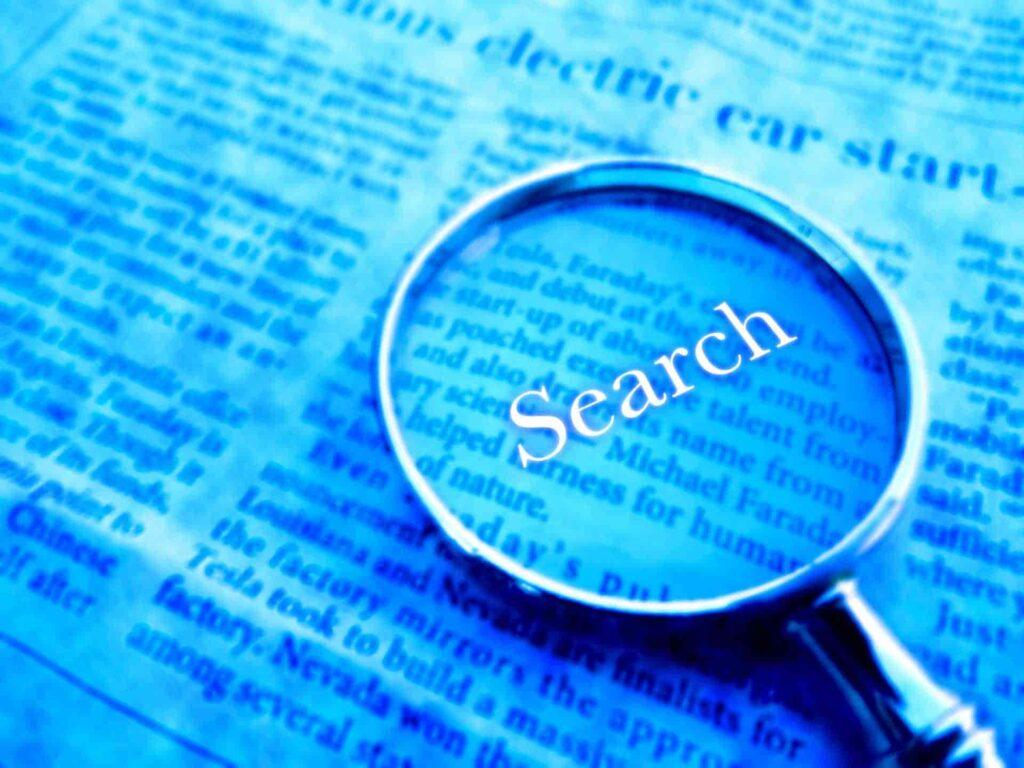 行方調査内容と事例
