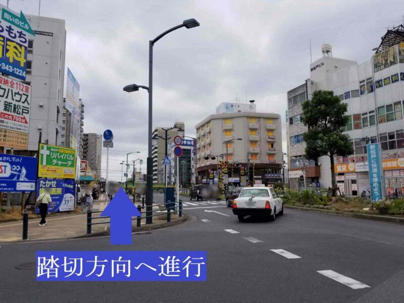 千葉県松戸市ラブ探偵事務所までの経路を紹介