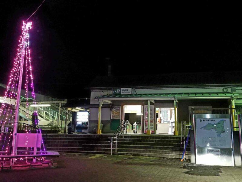 千葉県印旛郡栄町の浮気調査で選ばれるラブ探偵事務所