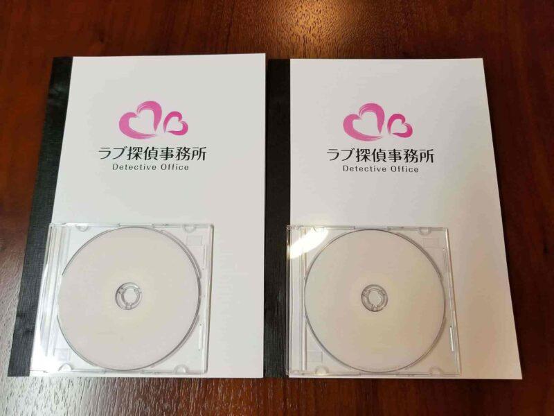 銚子市でラブ探偵事務所はクオリティーが高い調査報告