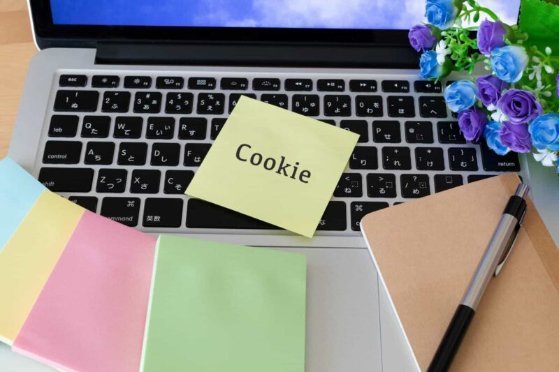 千葉県松戸市のラブ探偵事務所Cookieポリシー