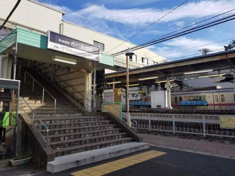千葉県市川市の浮気調査で選ばれるラブ探偵事務所
