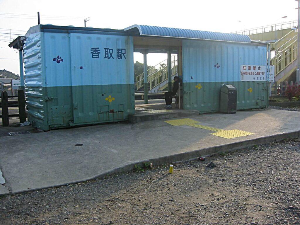 千葉県香取市の浮気調査で選ばれるラブ探偵事務所