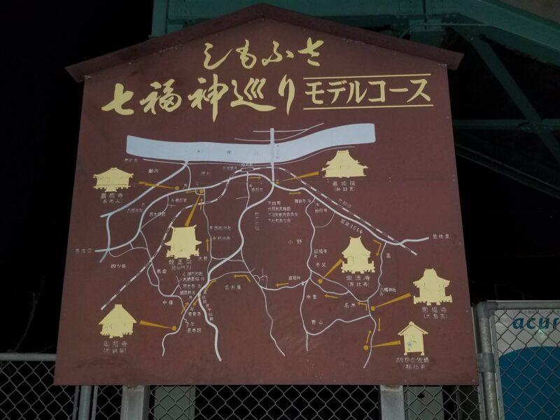 千葉県香取郡の浮気調査で選ばれるラブ探偵事務所