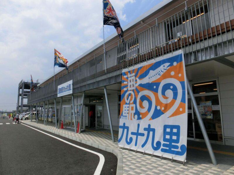 千葉県九十九里町の浮気調査で選ばれるラブ探偵事務所
