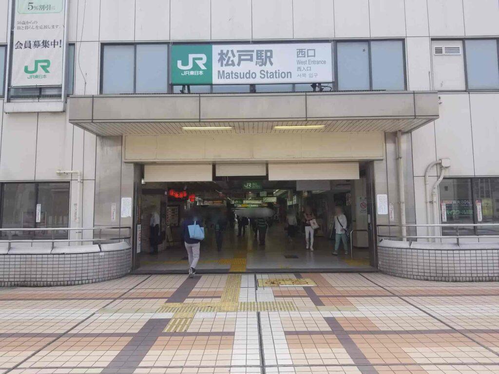 千葉県松戸市の浮気調査で選ばれるラブ探偵事務所
