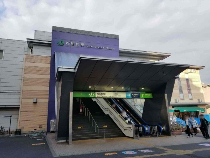 千葉県船橋市の浮気調査で選ばれるラブ探偵事務所