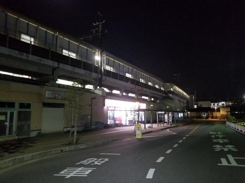 千葉県大網白里市の浮気調査で選ばれるラブ探偵事務所