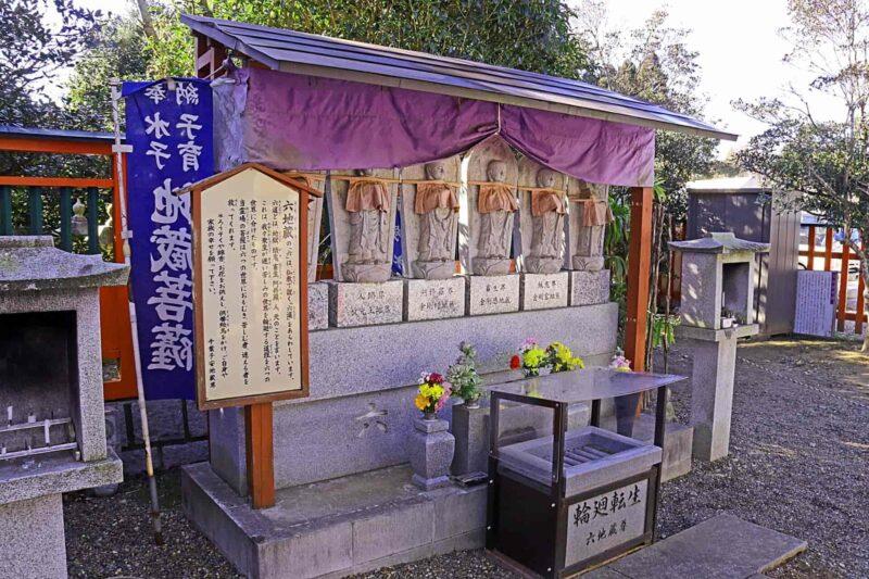 千葉県八街市の浮気調査で選ばれるラブ探偵事務所