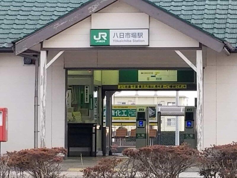 千葉県匝瑳市の浮気調査で選ばれるラブ探偵事務所