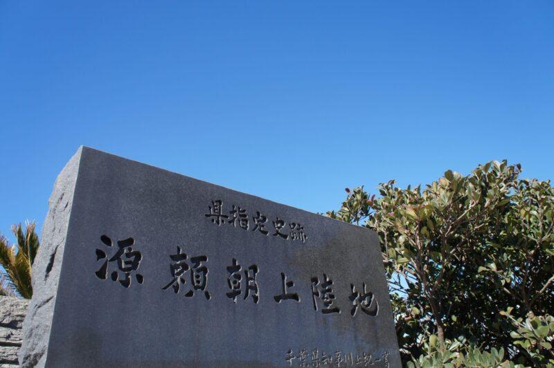 千葉県安房郡の浮気調査で選ばれるラブ探偵事務所