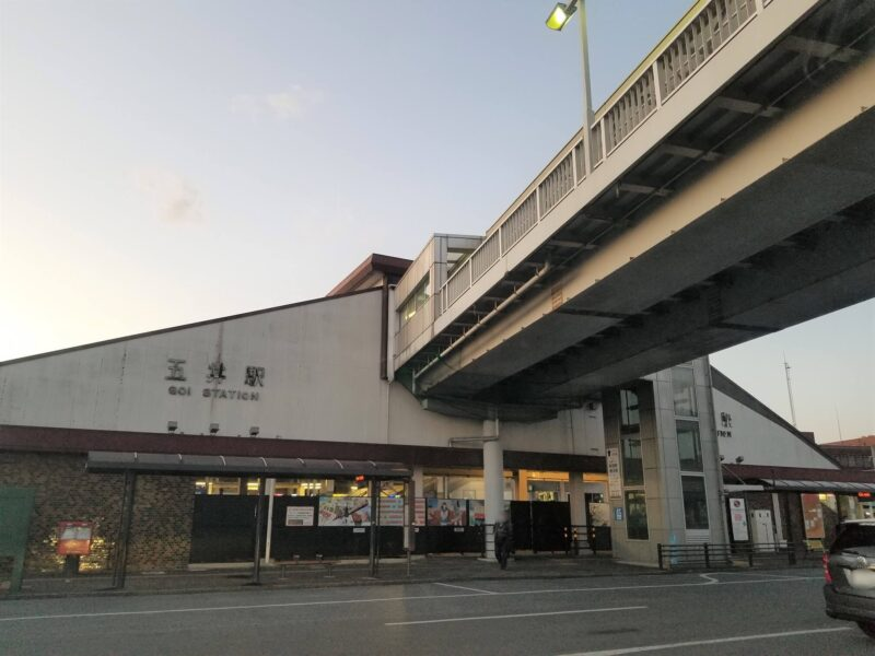 千葉県市原市の浮気調査で選ばれるラブ探偵事務所