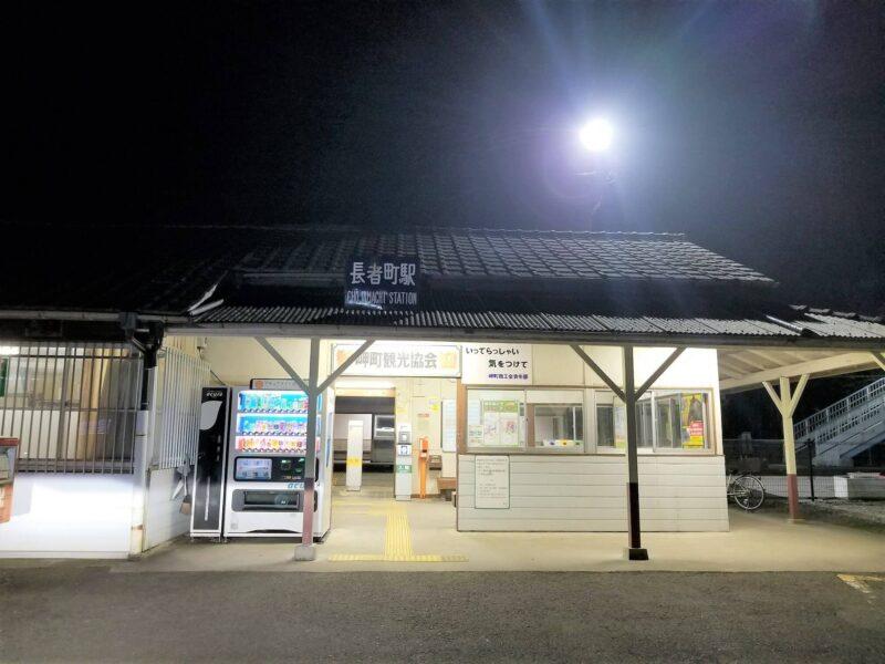 千葉県いすみ市の浮気調査で選ばれるラブ探偵事務所