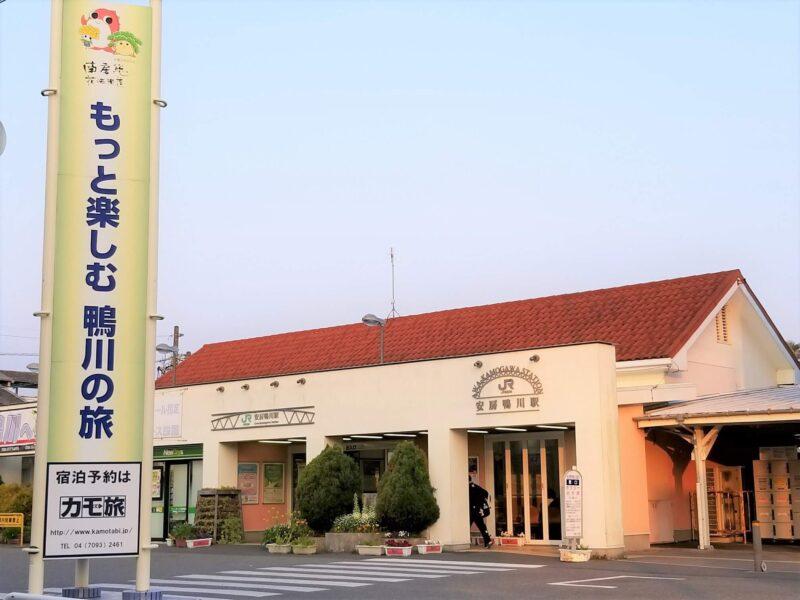 千葉県鴨川市の浮気調査で選ばれるラブ探偵事務所