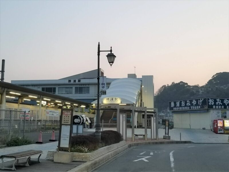 千葉県勝浦市の浮気調査で選ばれるラブ探偵事務所