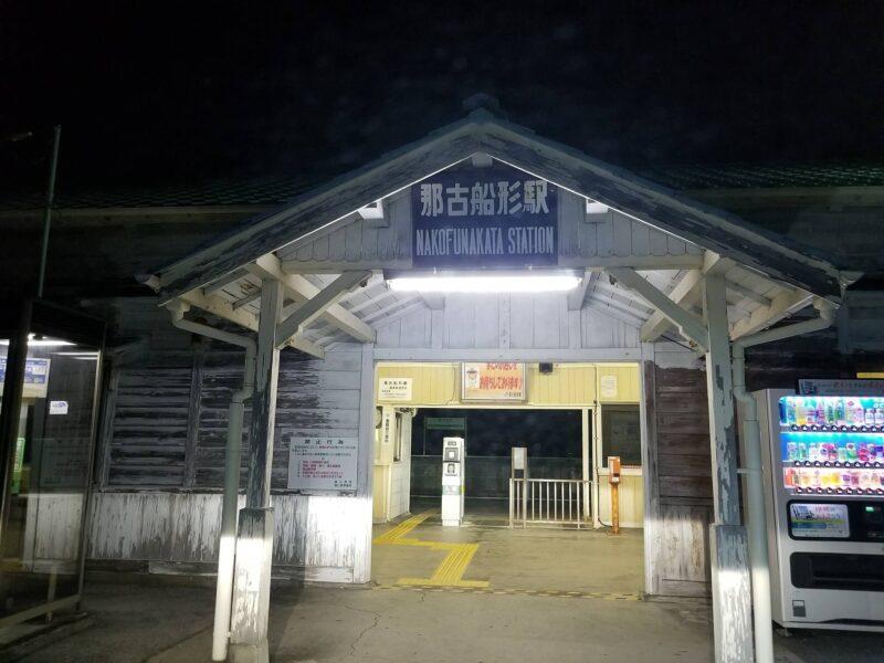 千葉県館山市の浮気調査で選ばれるラブ探偵事務所