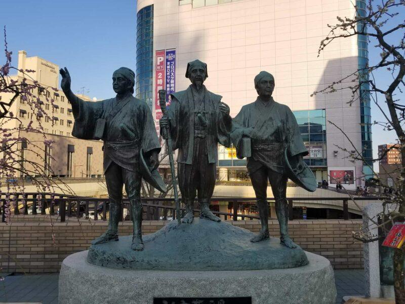 茨城県水戸市の浮気調査で選ばれるラブ探偵事務所