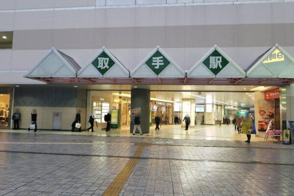 茨城県取手市の浮気調査で選ばれるラブ探偵事務所