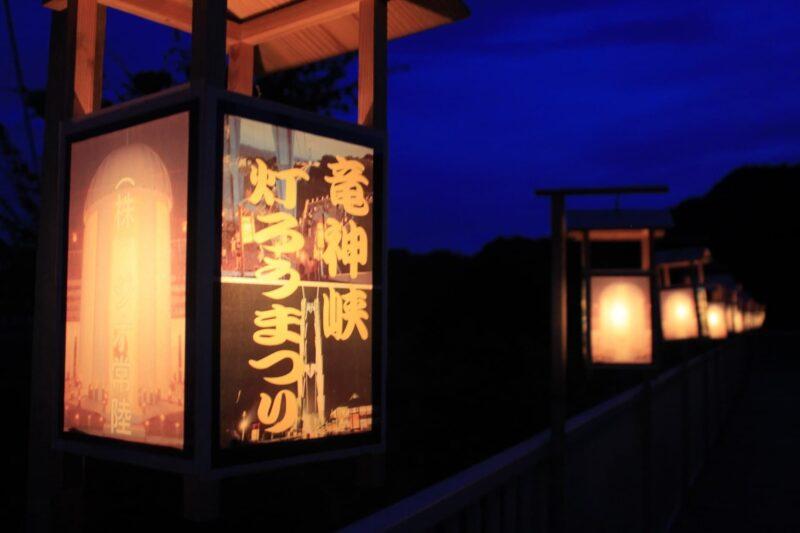 茨城県常陸太田市の浮気調査で選ばれるラブ探偵事務所