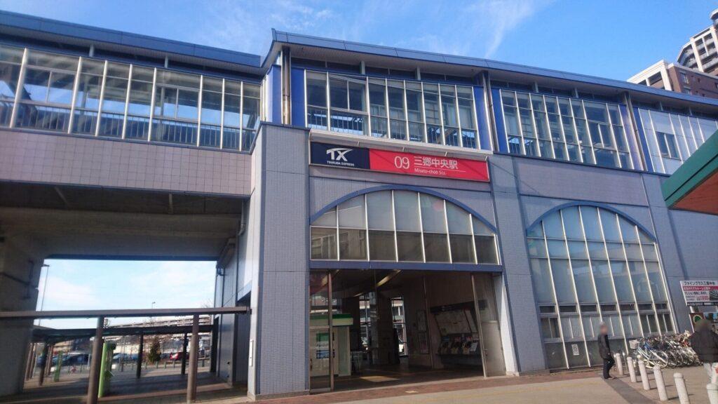 埼玉県三郷市の浮気調査・不倫調査で選ばれるラブ探偵事務所