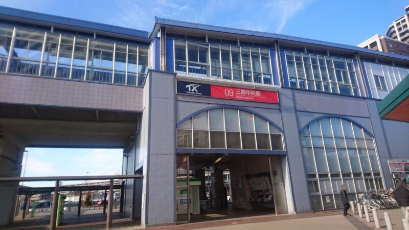 埼玉県三郷市の浮気調査で選ばれるラブ探偵事務所