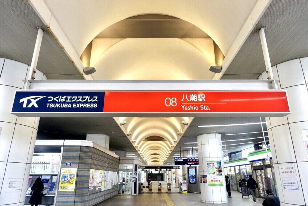 埼玉県八潮市の浮気調査・不倫調査で選ばれるラブ探偵事務所