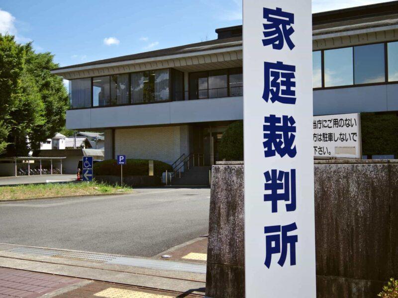 千葉県松戸市のラブ探偵事務所が教える調停離婚
