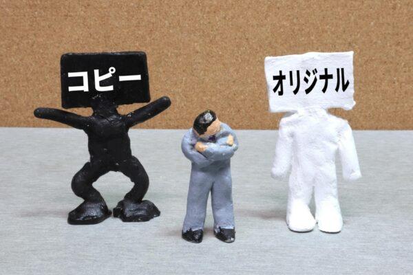 女性アスリートの盗撮動画販売で鎌ケ谷市の男を逮捕